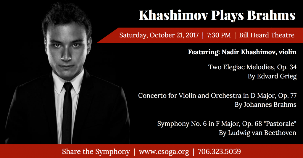 Khashimov Plays Brahms @ RiverCenter for the Performing Arts - Bill Heard Theatre